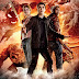 Percy Jackson Sea of Monsters for iPad Wallpaper