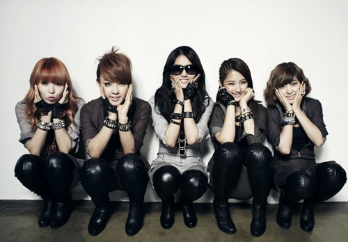 4Minute-I-My-Me-Mine-lyrics