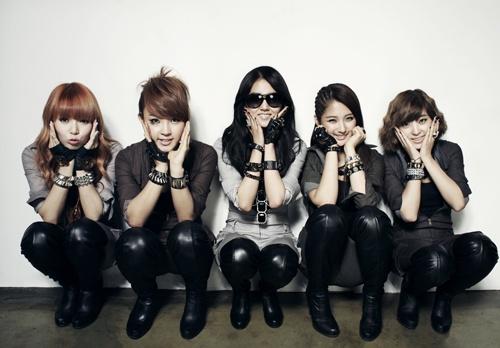 4Minute-I-My-Me-Mine-lyrics