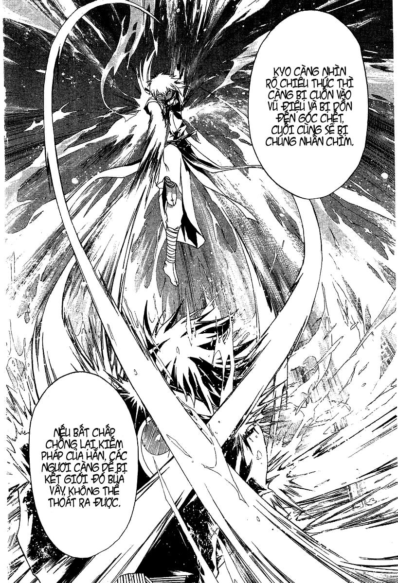 Mắt Quỷ Kyo-Samurai Deeper Kyo chap 91 Trang 18