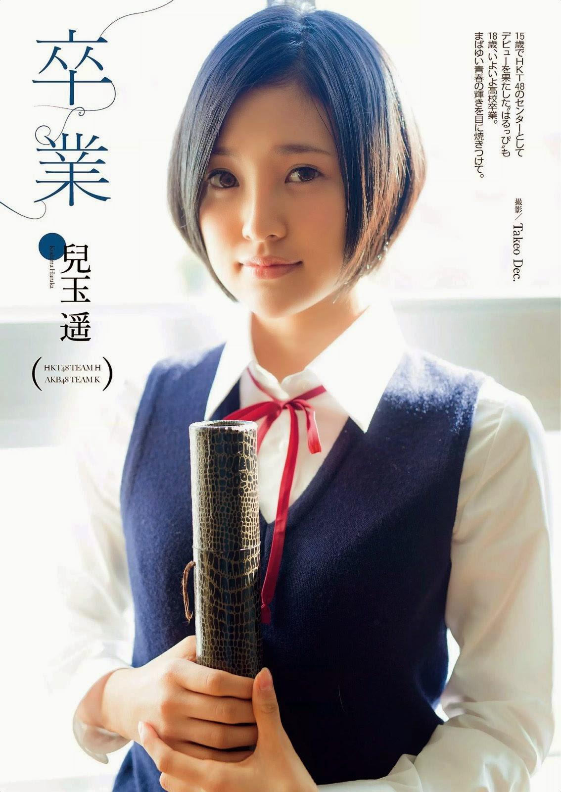 Kodama Haruka 兒玉遥 Weekly Playboy March 2015 Images 01