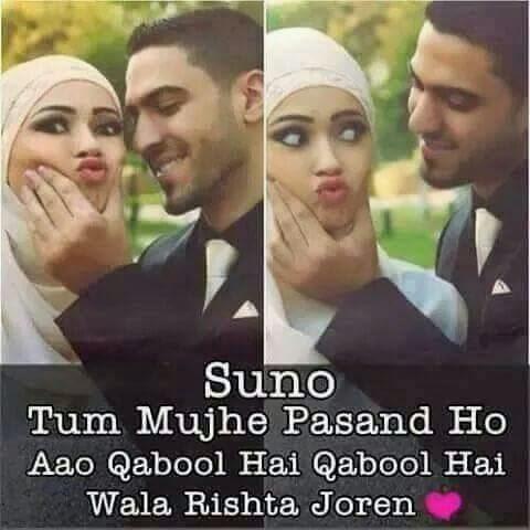 Suno Tum Mujhe Pasand Ho Aao Qabool Hai Qabool Hai Wala Rishta Joren ...