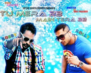 Tu Mera 22 Main Tera 22 New Punjabi Movie Trailer
