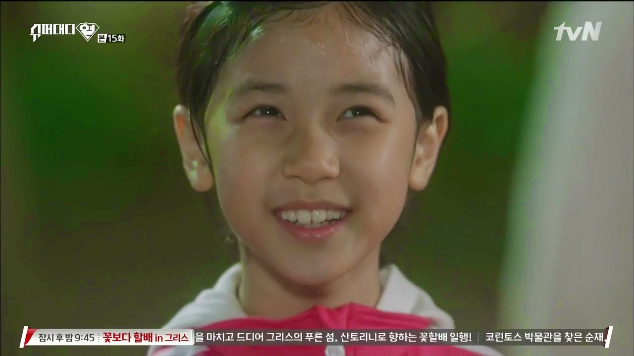 Super Daddy Yeol Episode 15 Review recap lee dong gun lee yoo ri lee re Korean Dramas enjoykorea hui ep 15 cha mi rae cha sa rang han yeol Shin Woo Hyuk Seo Jun Young Hwang Ji Hye Seo Ye Ji Ryu Hyun Woo Choi Min Uhm Ki Tae Rak Joo Hyung Shik Sang Hae Choi Dae Chul