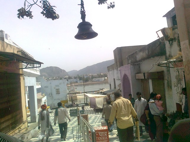 Pushkar temple view