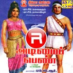 Watch Adimai Penn (1969) Tamil Movie Online