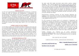 Octavilla de presentación en los centros de trabajo de Agricultura y Pesca