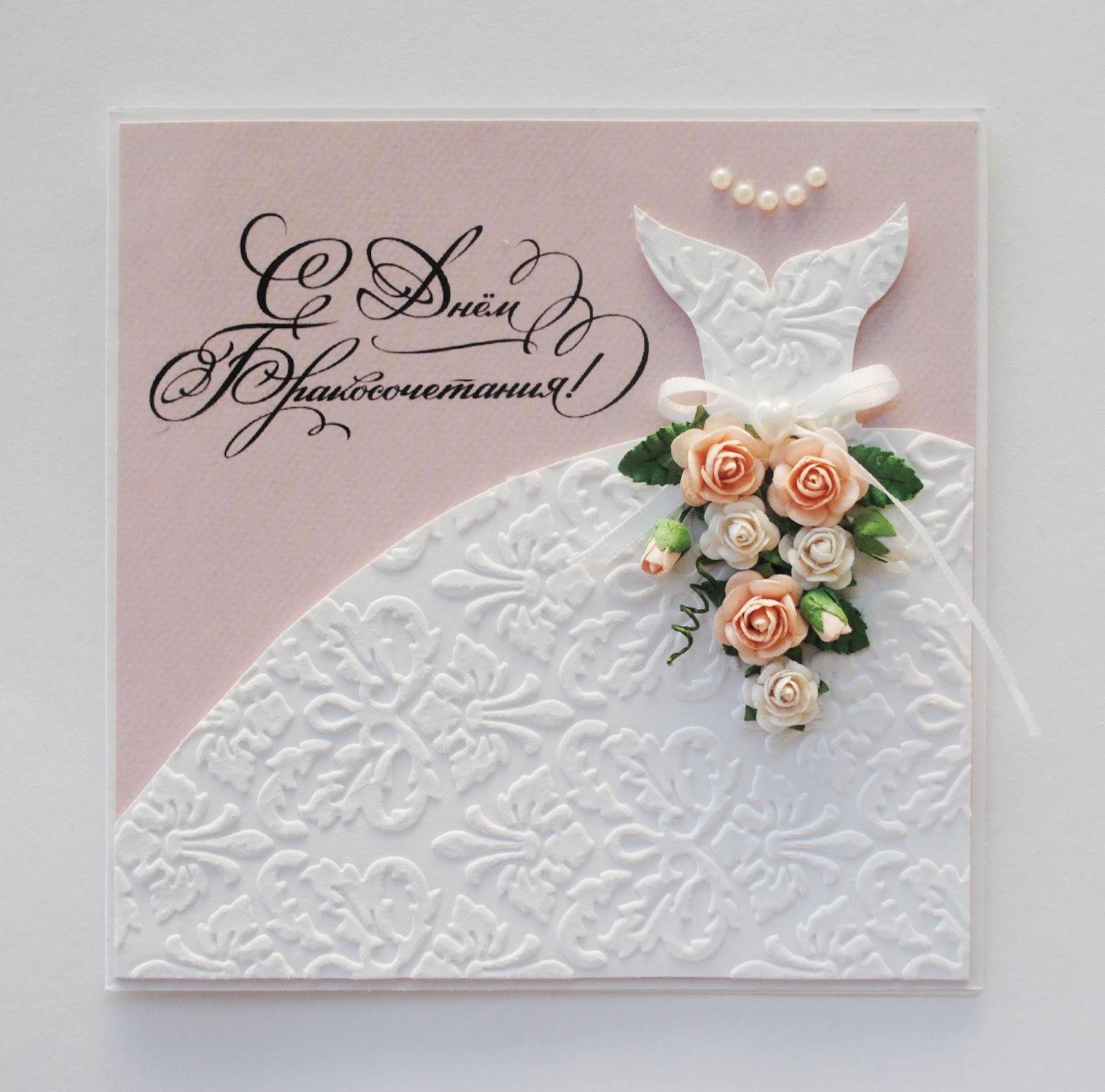 Свадебные платья открытки
