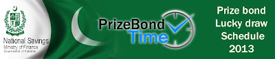 Prize bond Lucky draw Schedule FOR YEAR 2013