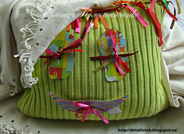Подушки из старого свитера - 50 прекрасных идей 84