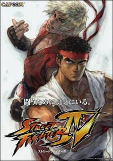 Street Fighter 4 – DVDRIP LATINO