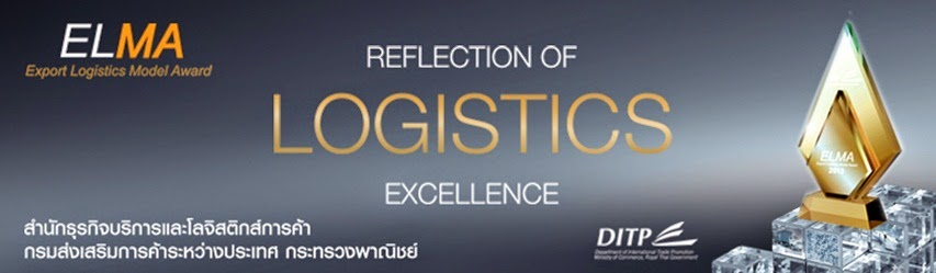 Export Logistics Model Award - ELMA