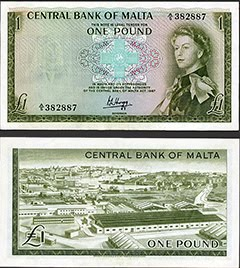 QE II Pound Note - Green