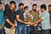 Kumari 21f Teaser launch by Jr Ntr-thumbnail-10