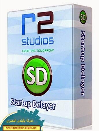 حمل احدث اصدار من برنامج التحكم فى تشغيل البرامج التى تبدأ مع تشغيل الكمبيوتر Startup Delayer 3.0 build 362 برنامج مجانى 8 ميجا