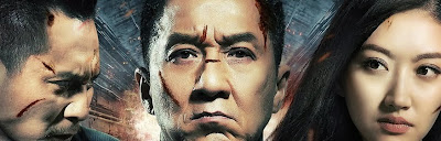 Police Story 2013 |AkuPenghibur