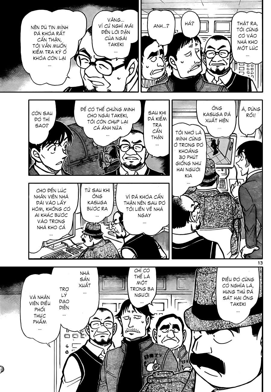 015, Thám tử lừng danh Conan chap 845    NarutoSub