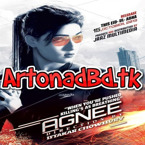 Image Result For Aakrosh Movie Song Download