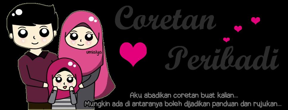 Coretan Peribadi
