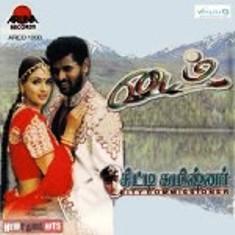 Watch Time (1999) Tamil Movie Online