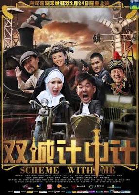 Song Thành Kế Trong Kế (2012)