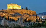 Η Ακρόπολη των Αθηνών