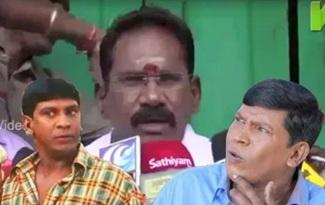 Scientist Raju To Sambar Raju | Video Memes