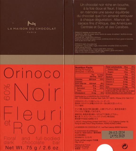tablette de chocolat noir dégustation la maison du chocolat orinoco noir 60