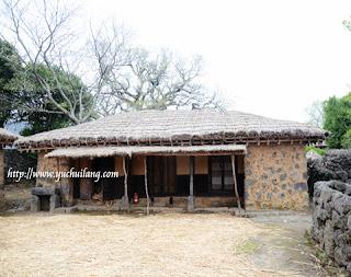 Kampung Rakyat Seongeup