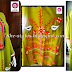 Jalebi EID COLLECTION 2012 Part I Embroidered Outfits