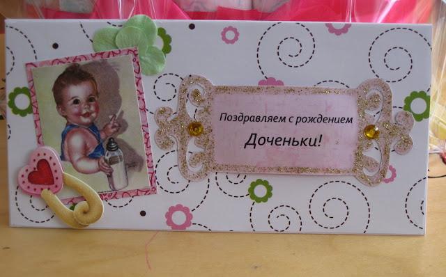 Поздравления с Днем Рождения дочери в стихах 635