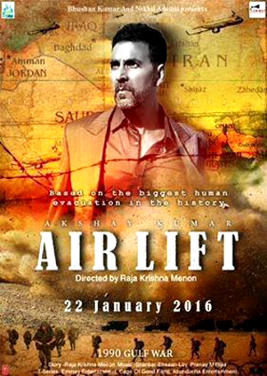 Poster Of Hind Movie Watch Online Airlift Full Movie Download in HD DVDScr Free
