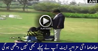 First date of Pakistani student