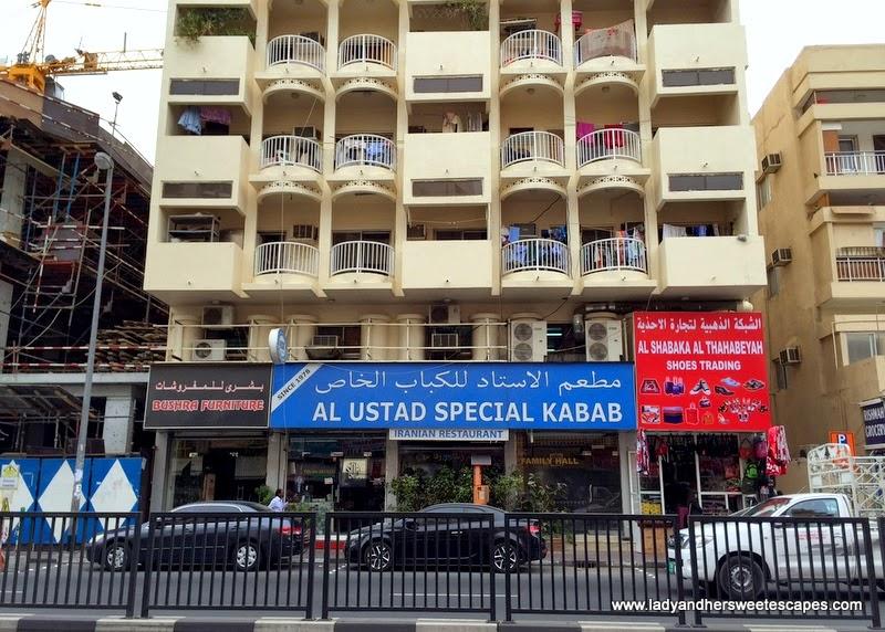 Special Ostadi Restaurant in Dubai