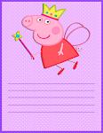 Papel de Peppa Pig