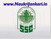 ssc junior engineer exam's result
