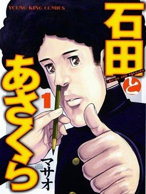 Ishida to Asakura