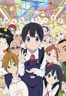 Daftar Anime Terbaru 2013 Yang Di Tunggu Tunggu