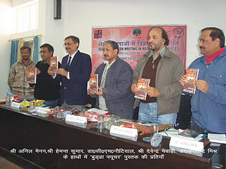 Science fiction writers in india