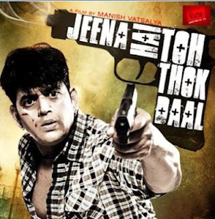 Palang Tod Hai Tere Jawani Lyrics - Jeena Hai Toh Thok Daal