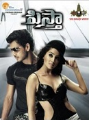 Pistha telugu Movie