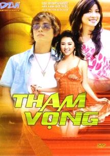 Tham Vọng - Tham Vong