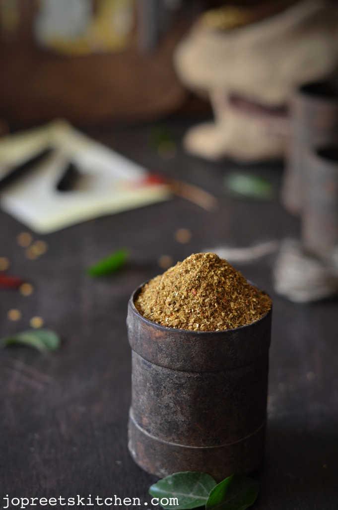 How to make Chicken Masala Powder / Curry Powder