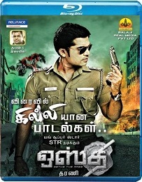 Osthi (2011) Eng Sub – Tamil Movie BluRay