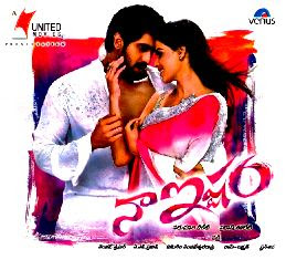 Ishtam (2012) - Vimal, Nisha Agarwal, Santhanam, Yuvarani, Pragathy, Parvati Nirban, Anoop Kumar