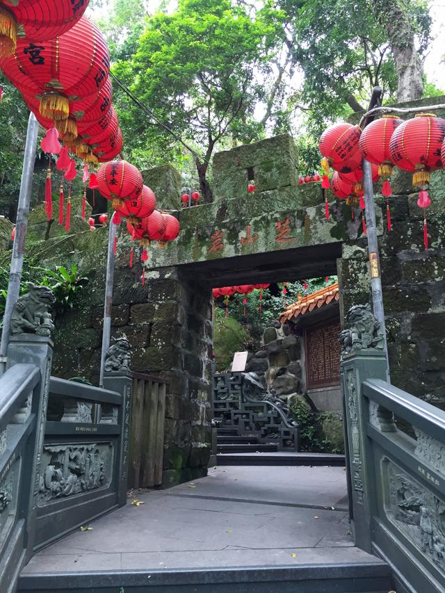 Chi Shan Yen gate, Taipei