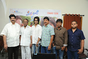 Mirchilanti Kurradu Trailer launch-thumbnail-3
