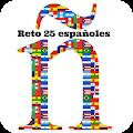 Reto 25 españoles (2020)