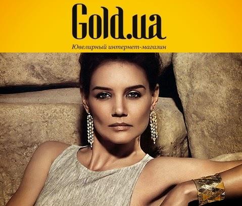Gold.ua - интернет-магазин ювелирных изделий
