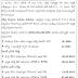 Acharya Nagarjuna University UG,PG,PG Diploma Admission Notification
